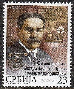 2015 Servia 2015  100 anos da Patente de Mihajlo Idvorski Pupin (maçom)