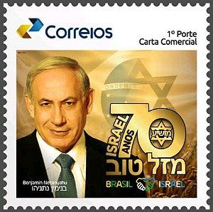 2018 Visita do Premiê israelense Netanyahu SP