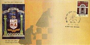 2011 Índia  FDC 50 anos da Grande Loja Maçônica da Índia novo não circulado