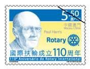 2015 Macau, China - Paul Harris - 110 anos do Rotary Club Internacional