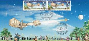 2006 Máximo Centenário do 14 Biz (não circulado)