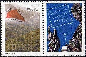 2013 Selo Personalizado Bicentenário do Aleijadinho (mint)