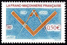 2003 França - a Franco-Maçonaria Francesa 275 anos (mint)