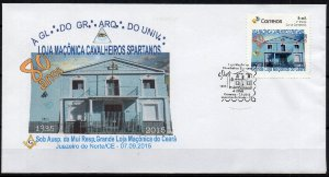 2015 Loja Cavalheiros Espartanos n 85 - 80 anos - envelope personalizado