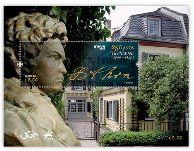 2020 Portugal 250 Anos do Nascimento de Beethoven - bloco mint