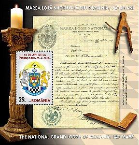 2020 Romênia Grande Loja Maçônica Nacional, 140 anos de Fundação - Bloco (mint)