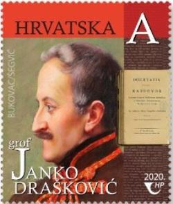 2020 Croácia Conde Janko Drašković - maçom iniciado em Paris em 1808