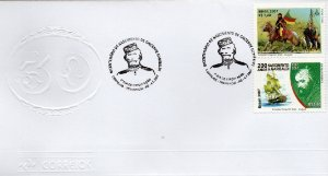 2007 Garibaldi 200 anos FDC-Olho-de-boi novo Carimbo Tamandaí-RS