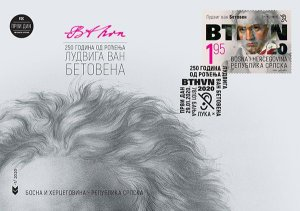 2020 Bósnia Hezergovina Beethoven 250º aniversário FDC