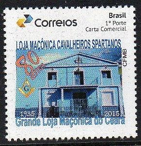 2015 SELO PERSONALIZADO 80 ANOS DA LOJA MAÇÔNICA CAVALHEIROS SPARTANOS