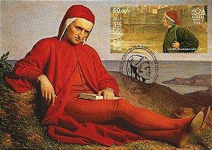 2015 Quirguistão 750º aniversário Dante Alighieri - Máximo (novo)