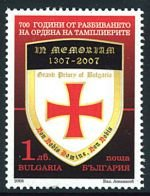 2008 Bulgária - 700 anos da derrota dos Templários (mint)
