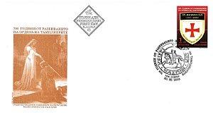 2008 Bulgária - 700 anos da derrota dos Templários FDC