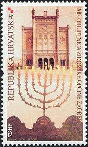 2006 Croácia - Comunidade Judaica 200 anos