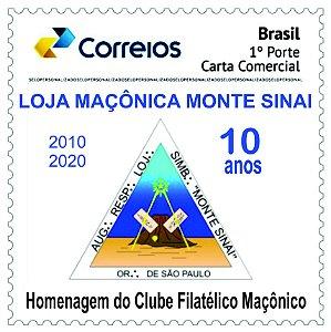 2020 Loja Maçônica Monte Sinai - 10 anos de funcação - SP mint novo