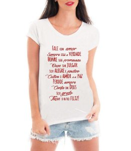 Blusa Feminina Branca Ano Novo 2018 Festas Réveillon Natal Honre Suas Promessas - Personalizadas/ Customizadas/ Estampadas/ Camiseteria/ Estamparia/ Estampar/ Personalizar/ Customizar/ Criar/ Camisa Blusas Baratas Modelos Legais Loja Online