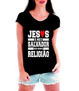 Blusa Feminina Jesus Salvador Religião Gospel Tshirt Camiseta - Personalizadas/ Customizadas/ Estampadas/ Camiseteria/ Estamparia/ Estampar/ Personalizar/ Customizar/ Criar/ Camisa Blusas Baratas Modelos Legais Loja Online
