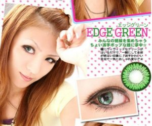 Lentes de contato Neo Sunflower Green - verde