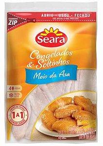 Meio da asa  de frango - Seara - 1kg