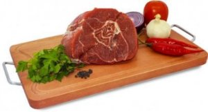 Musculo bovino - Por kg