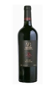 Villaggio Grando Malbec (750ml)