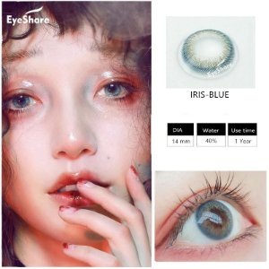 Eyeshare Iris Blue