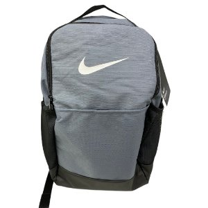 Mochila Nike Brsla M Bkpk 9.0 - BA5954-026 - Cinza-Preto