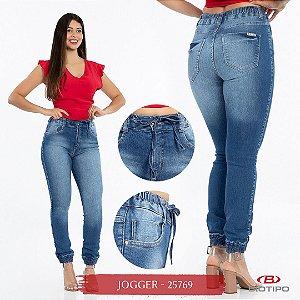 Calça Jeans Biotipo Feminina Jogger Cós Médio Com Elastano - 25769