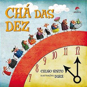 Cha Das Dez