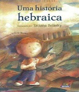 Historia Hebraica, Uma