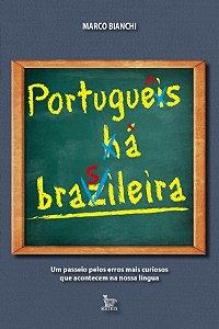 Português A Brasileira