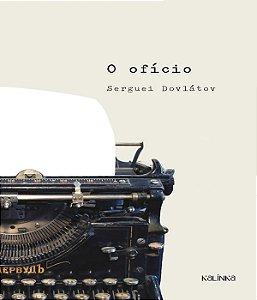 OFICIO, O