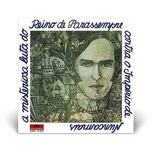 LP Ronnie Von - A Misteriosa Luta do Reino de Parassempre Contra o Império de Nuncamais