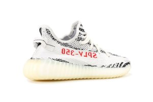 Tênis Adidas Yeezy Bost 350 v2 - Zebra