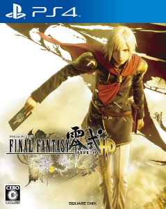 FINAL FANTASY TYPE-0 HD PS4 MÍDIA DIGITAL
