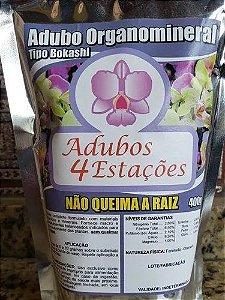 ADUBO ORGANOMINERAL - TIPO BOKASHI -  400g  - NÃO QUEIMA A RAIZ DE ORQUIDEAS