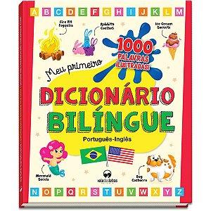 Livro Ensino Meu 1 Dicionario Bilingue 104P Vale Das Letras