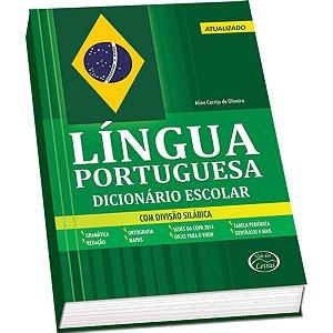 Dicionario Portugues Portugues Escolar 560Pgs Vale Das Letras