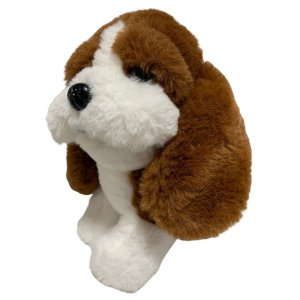 Cachorro de Pelucia Sortidos - BBR Toys