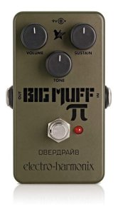 Ehx Green Russian Big Muff distortion Sustainer