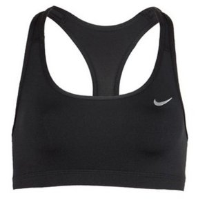 Top Nike Ipanema Single Layer Bra 512452-010