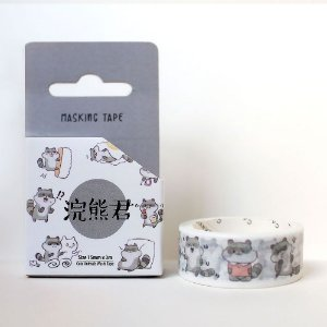 Fita Decorativa Washi Tape - Animais Guaxinim Cinza