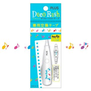 Refil - Fita Decorativa Deco Rush - Notas - Plus Japan