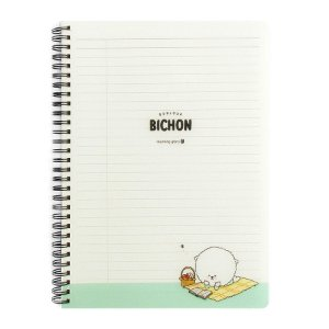 Caderno Espiral Capa Plástica Notebook Bonjour Bichon Cachorrinho Verde - Morning Glory