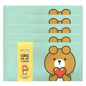 Kit Envelopes Galapagos Friends Especially For You Urso Oliver Verde