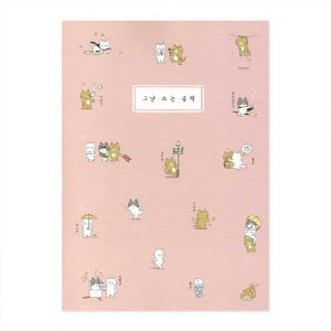 Caderno Brochura A Hard-Earned Notebook Gatinhos Rosa - Artbox
