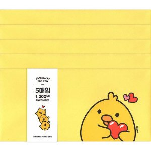 Kit Envelopes Galapagos Friends Especially For You Pintinho Iren Amarelo