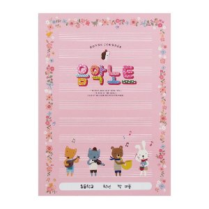 Caderno de Música Bonne Jounée Animais Floral Rosa - Artbox
