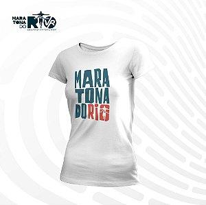Camiseta Feminina Branca Desafio Cinemaratona