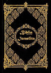 Bíblia Israelita Com Estudos Judaicos - Capa Flexível